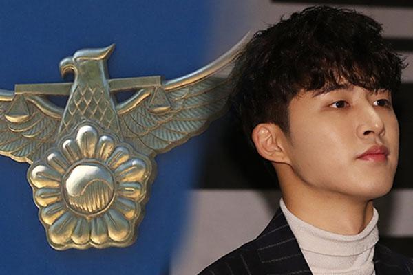 Acusan a YG Entertainment de colusión con la Policía