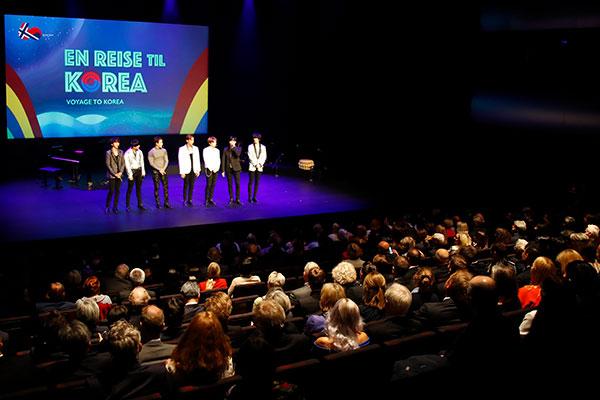 韩挪建交60周年 北欧首场K-POP表演在挪威举行