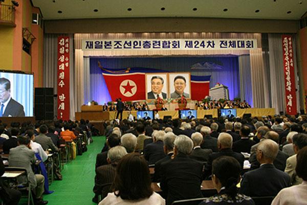 """조총련 남측 민화협에 조전 """"이여사 서거 애도"""""""