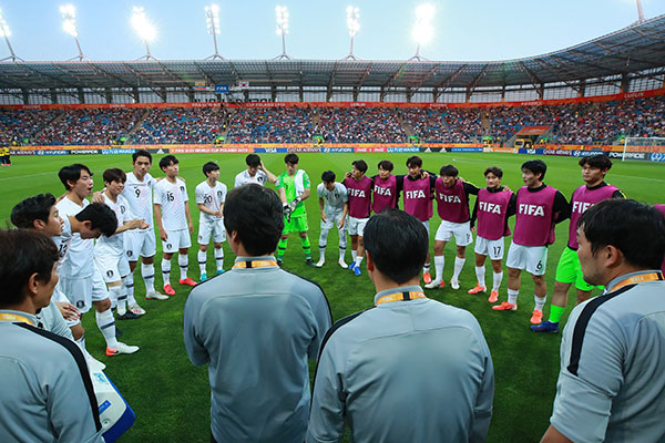 Public Spectator Events Planned in Seoul for U20 World Cup Final