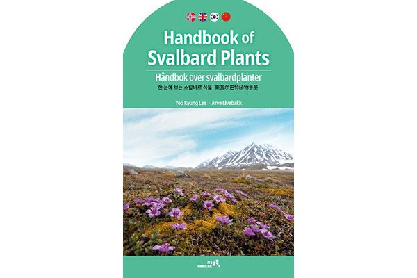 Xuất bản cuốn sách về thực vật vùng cực Bắc Na Uy bằng tiếng Hàn