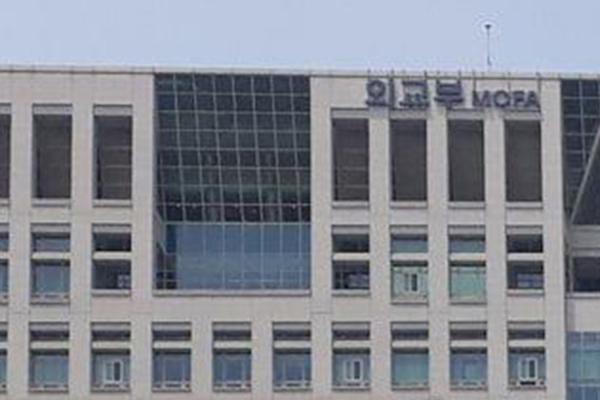 انتخاب كوريا في عضوية المجلس الاقتصادي والاجتماعي للأمم المتحدة