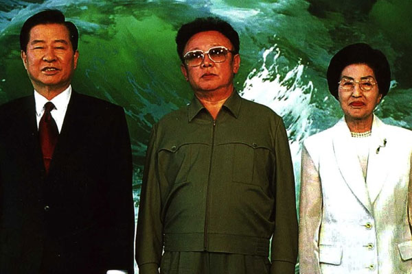 N. Korea: Inter-Korean Declarations are Milestones for Peace, Prosperity