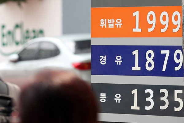 Gasoline Price Down for 2nd Week While Global Oil Costs Increase