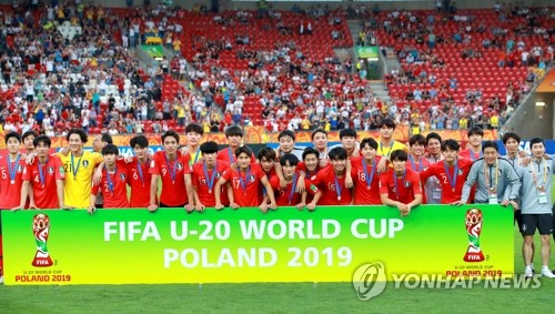 S. Korea Finishes Second in U-20 World Cup after Loss to Ukraine
