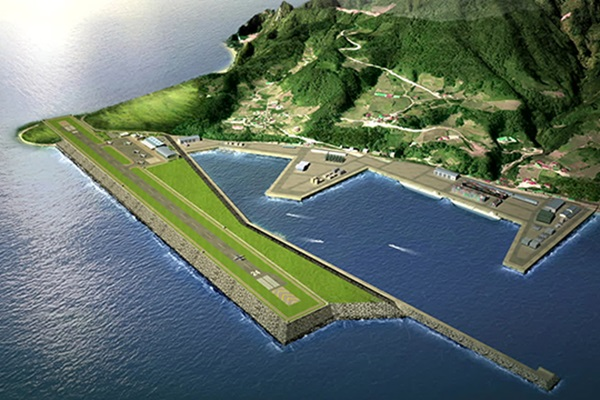 S. Korea To Build Airport on Ulleung Island by 2025