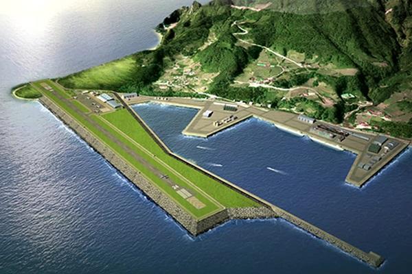 Bandar Udara Dibuka di Pulau Ulleungdo pada Tahun 2025