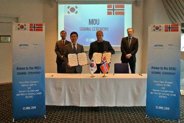 Centros de estudios polares de Noruega cooperarán con Corea
