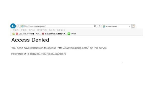 China Pulihkan Akses Situs Naver, Namun Situs Daum Tetap Diblokir