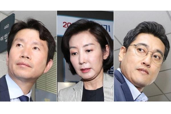 Empat Partai Siap Kembali Buka Parlemen Tanpa Partai Kebebasan Korea