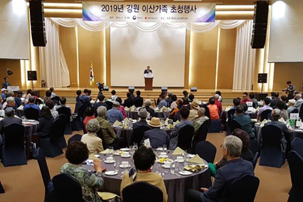 Пхеньян принял рекомендации Сеула в вопросах сотрудничества по проблеме разделённых семей