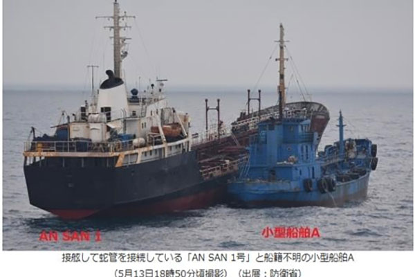 Japan Reports Suspected Illegal Ship-to-Ship Cargo Transfers Involving N. Korean Vessel