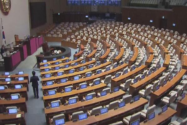 Sidang Parlemen Sementara Bulan Juni Dibuka atas Permintaan Empat Partai