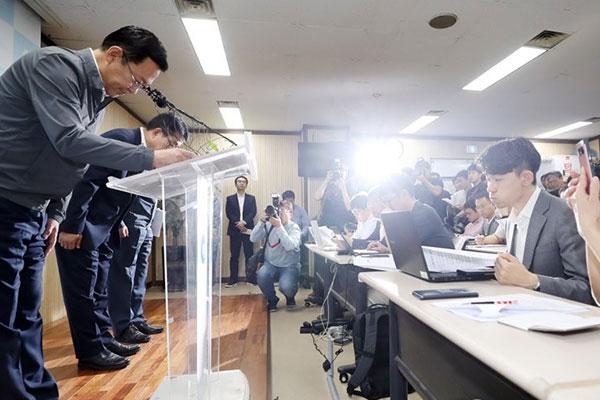 Crise sanitaire d'eau contaminée à Incheon : la mairie est épinglée pour manque de première réaction