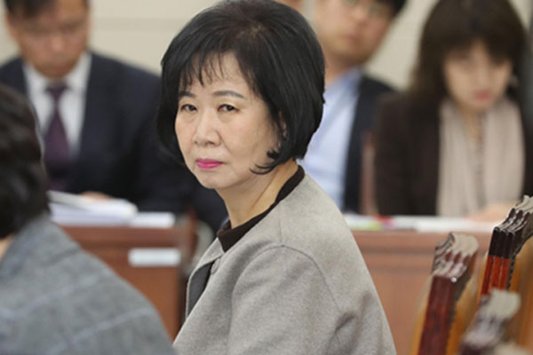 Indictment of Fmr Ruling Party Lawmaker Draws Mixed Responses