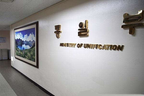 Seoul: Xis Nordkorea-Besuch wird zu friedlicher Lösung von Korea-Fragen beitragen