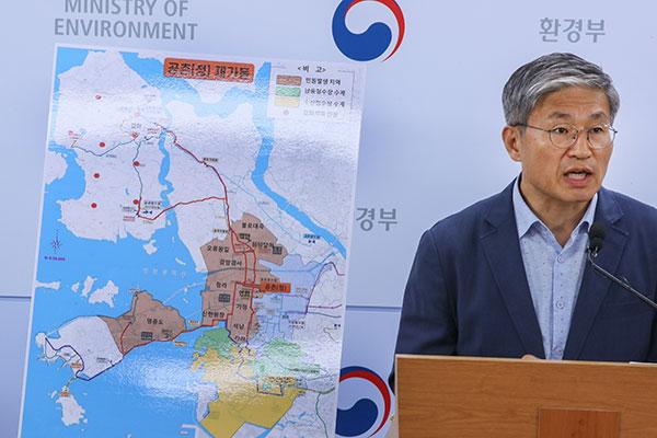 Chính quyền Incheon mắc sai sót trong vụ