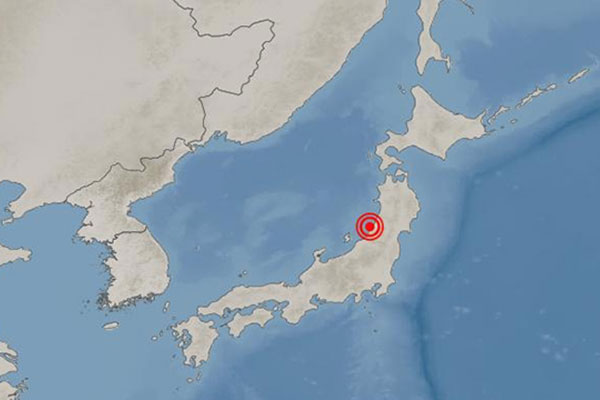 6.7 Magnitude Quake Hits Japan; At Least 15 Injured