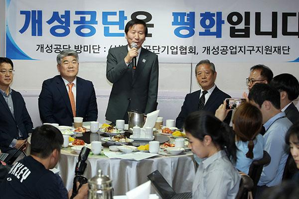 Gaeseong : des experts américains préoccupés par le possible détournement des salaires des travailleurs nord-coréens