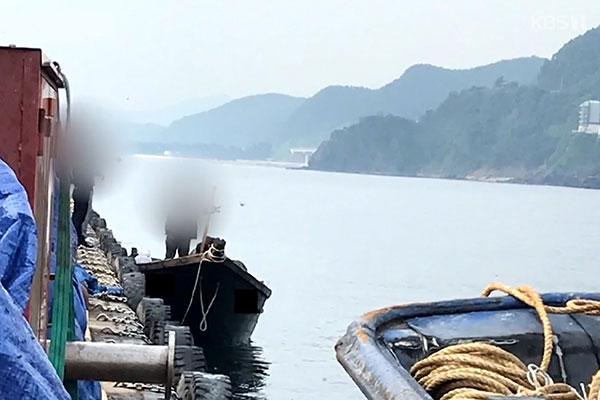 北韓漁船、実際は「港に停泊中に住民が発見」か 軍へ批判高まる
