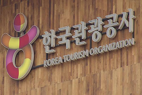Правительство РК поддерживают туристическую активность внутри страны