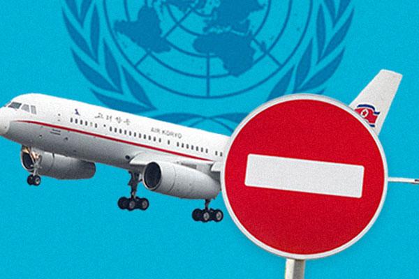 منظمة الطيران يؤجل برنامج تفقدي لافتتاح خط جوي جديد في كوريا الشمالية