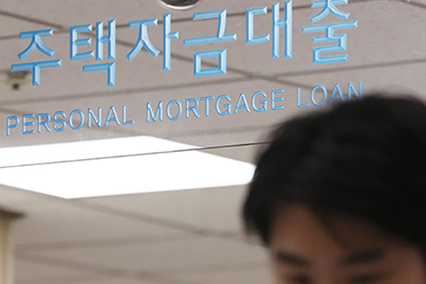 S. Korea's Household Debt Jumps in Q2