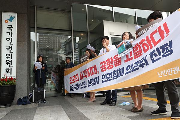 عدد طالبي اللجوء  إلى كوريا يسجل رقما قياسيا خلال العام الماضي