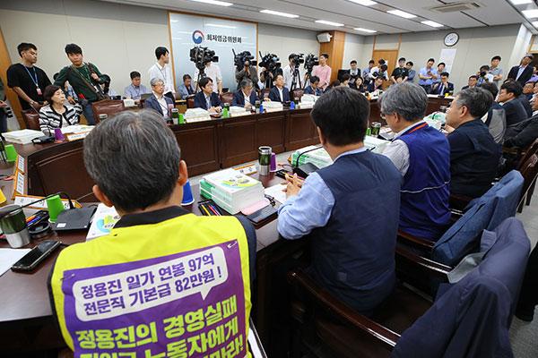 Комиссия по вопросу МРОТ приступила к активной работе