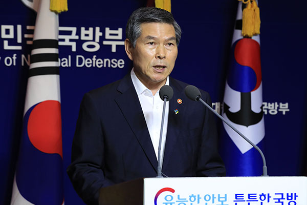 LKP to Seek Defense Minister's Dismissal over N. Korean Boat Crossing