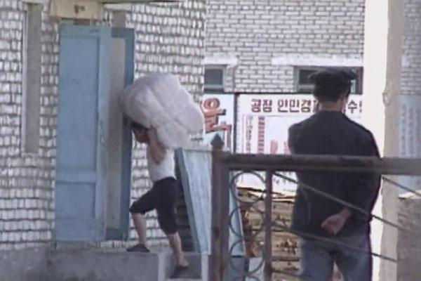 USA stufen Nordkorea als eines der schlimmsten Länder hinsichtlich Menschenhandels ein