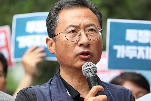 Lãnh đạo Liên đoàn lao động dân chủ bị bắt vì dính líu các vụ biểu tình bạo lực