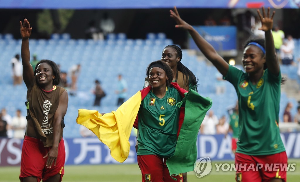 Cameroon Clinches Final Spot in 2019 FIFA Women's World Cup Round of 16