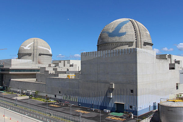 S. Korea's 26th Nuclear Reactor Gearing Up to Launch Service