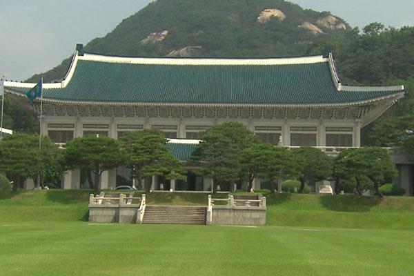 Cheongwadae Menilai Positif Pertukaran Surat antara Pemimpin Korut dan AS