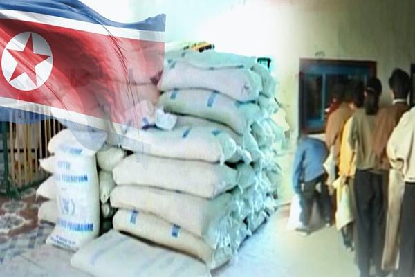 صحيفة يابانية: فيتنام تقدم 5 ألاف طن من الأرز لكوريا الشمالية