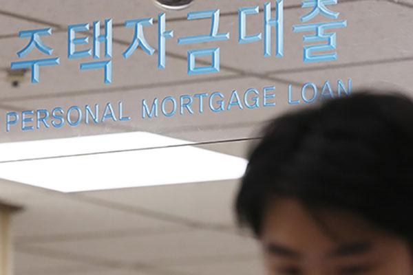韩国人首次买房平均年龄为43岁
