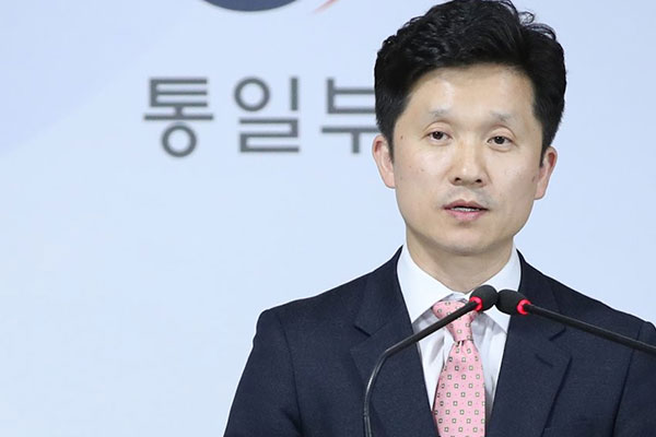 Gov't Reiterates Desire To Hold Inter-Korean Summit Ahead of S. Korea-US Summit