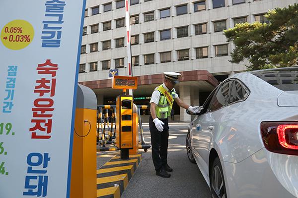 改正道路交通法の施行から2時間、飲酒運転で21人を摘発 ソウル