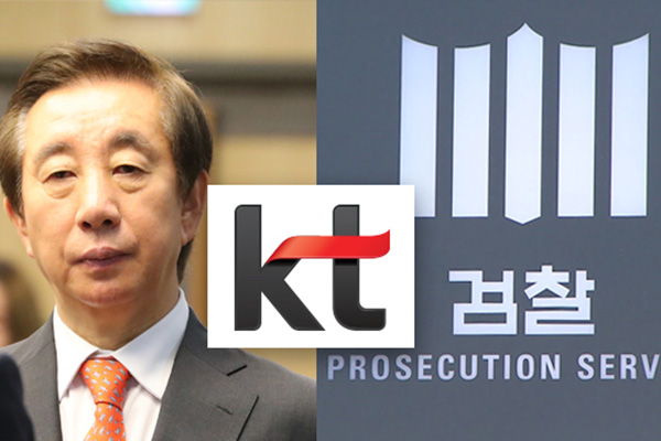 Main Opposition Lawmaker Questioned over KT Job Placement Scandal