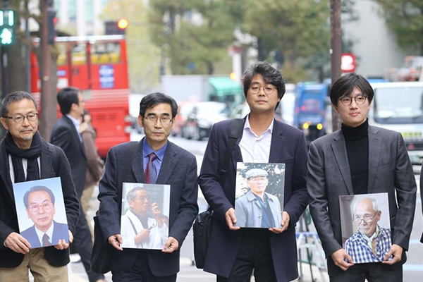 Japanese Firm 'Regrets' S. Korean Court Decision over Wartime Forced Labor