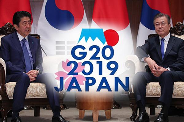 Kyodo: Tokio teilte Seoul quasi ablehnende Position zu bilateralem Gipfel bei G20-Gipfel mit