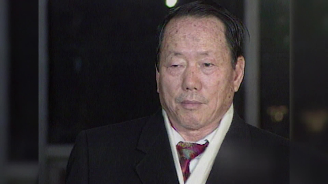 Prosecutors Verifying Death Certificate of Former Hanbo Chief
