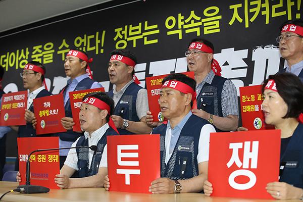 90% من أعضاء نقابة عمال البريد يصوتون لصالح الإضراب العام