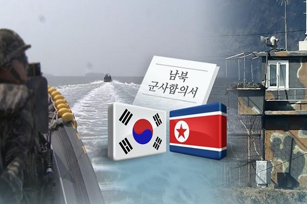 南北軍事合意1周年 韓国軍「合意違反1件もなかった」と評価