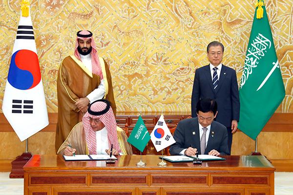Moon Jae In recibe al príncipe heredero de Arabia Saudita
