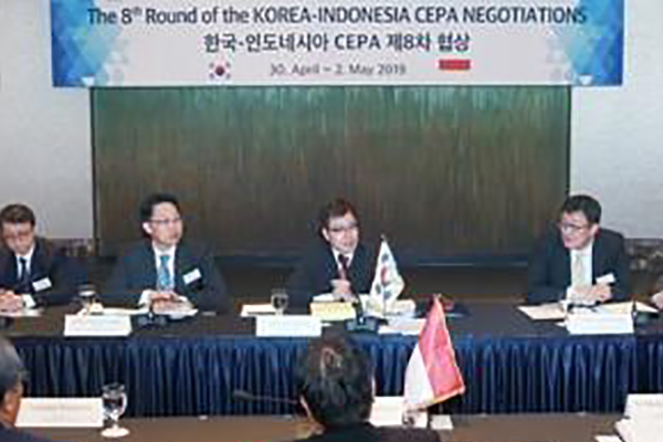 S. Korea, Indonesia Discuss Economic Partnership Agreement