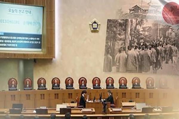 徴用工訴訟 韓国政府が日本に新たな交渉案を提示
