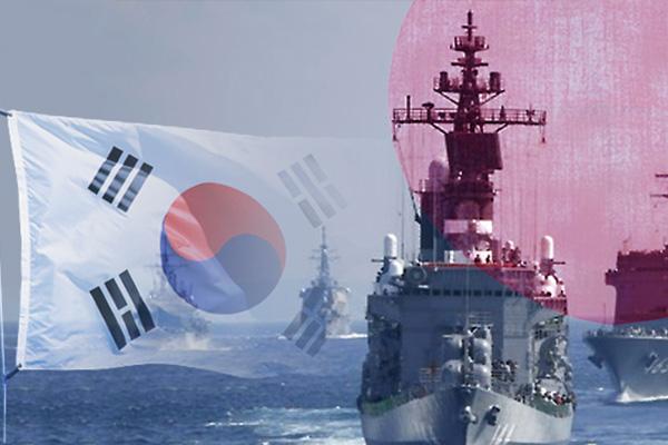 Japón excluye a Corea de la revista naval de la Fuerza Marítima