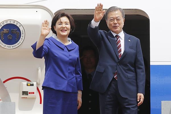 G20-Gipfel in Osaka eröffnet